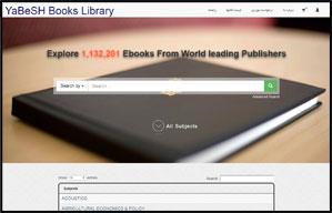 تأمین کتاب های دیجیتال