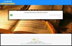 سامانه منابع عربی